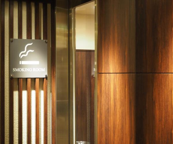 2020年4月より原則室内禁煙へ、喫煙室がある場合の注意点